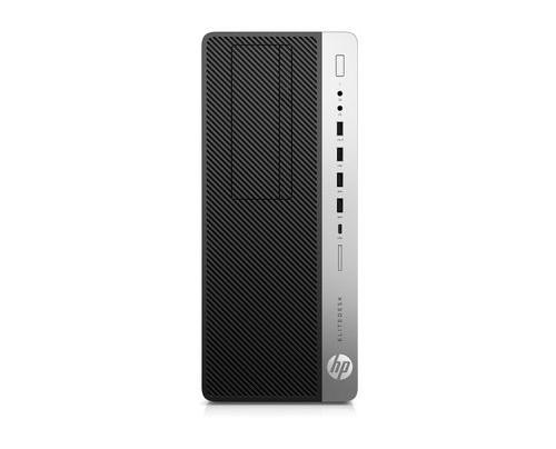 HP EliteDesk 800 G3 3.6GHz i7-7700 Tower Schwarz, Silber PC